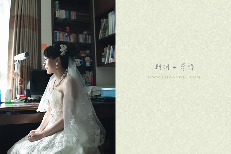 朝河+彥婷-035