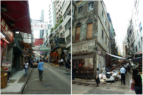 Streets of Central