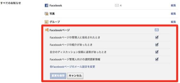 スクリーンショット 2011-11-07 19.30.57