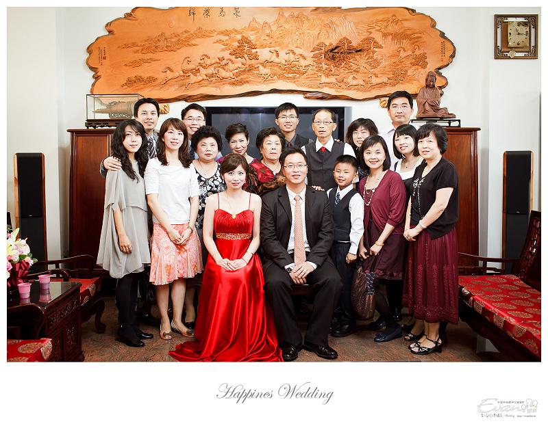 婚禮攝影-Ivan & Hele 文定_146