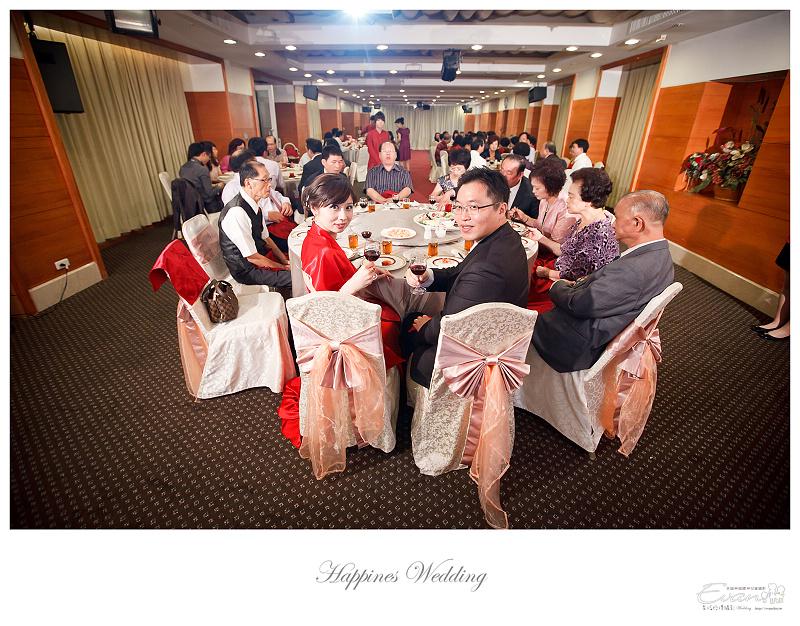 婚禮攝影-Ivan & Hele 文定_164