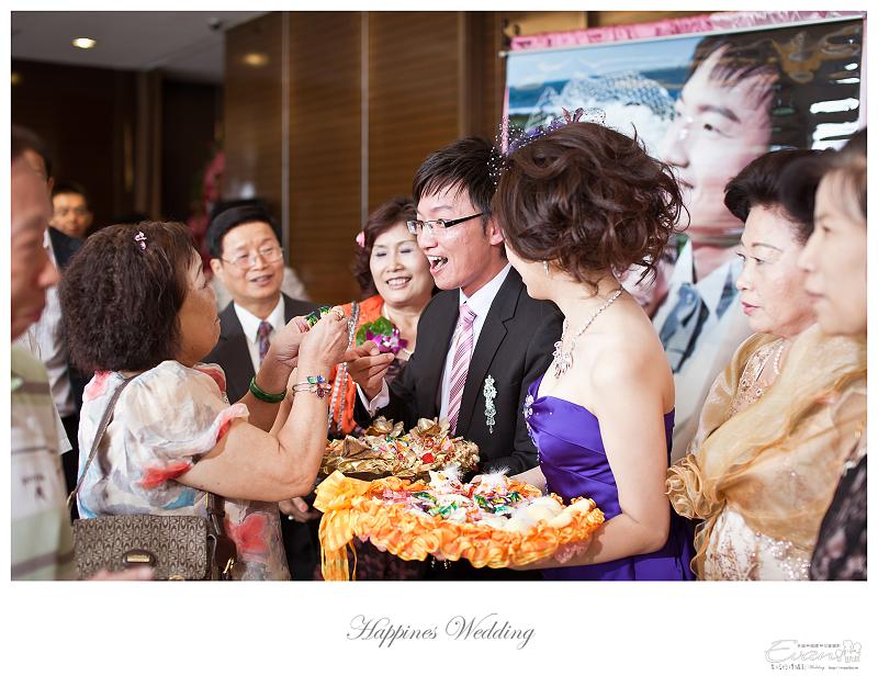 [婚禮記錄]致仲秀騏結婚紀錄_239