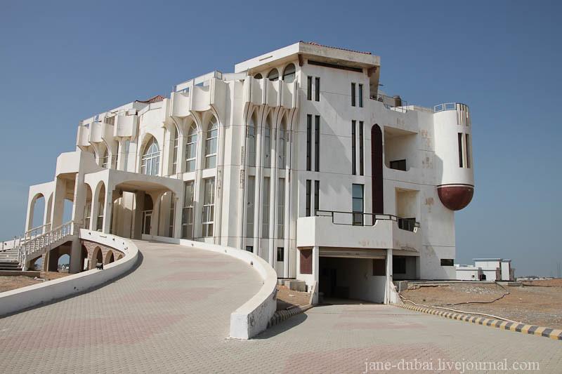 Дом за биткоины в Рас-Аль-Хайма Зубара жилье в израиле цены