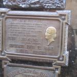 "Eva Peron's Grave <a style=""margin-left:10px; font-size:0.8em;"" href=""http://www.flickr.com/photos/14315427@N00/6251796622/"" target=""_blank"">@flickr</a>"