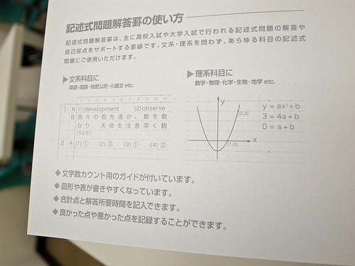 R3002985.JPG