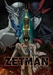 111019(2) - 漫畫家「桂正和」的原創英雄史詩《ZETMAN》將從2012年4月開播電視動畫版!