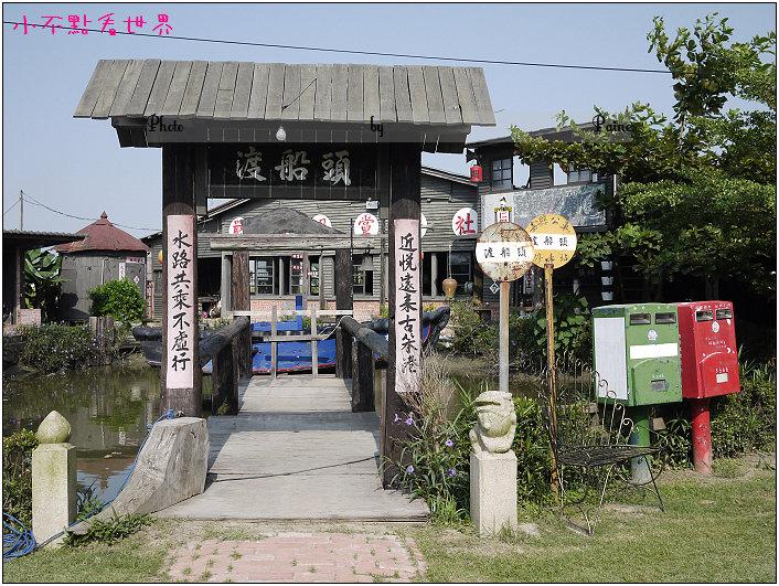 新港頂菜園 (45).JPG