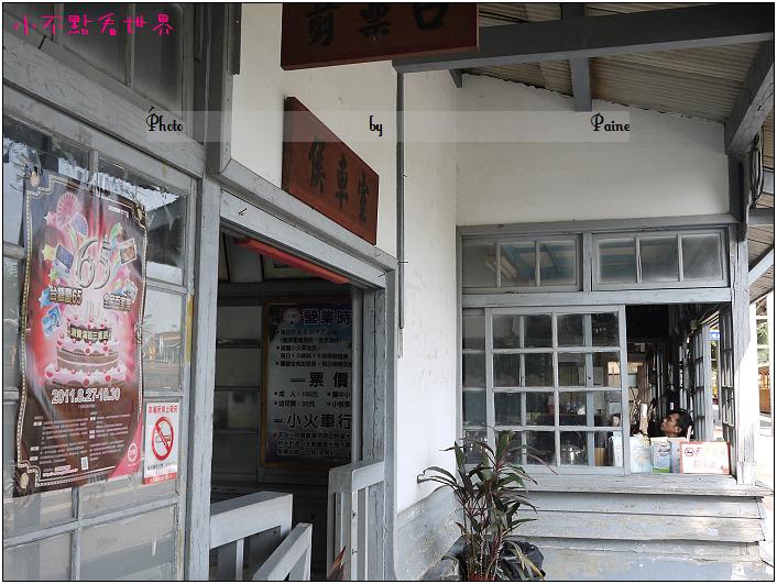 蒜頭糖廠 (7).JPG