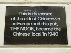 Photo of Black plaque number 8043