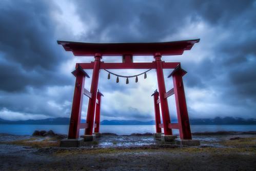 Gate To Tazawa Lake