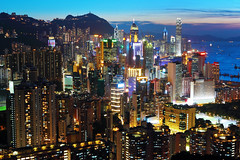 Hong Kong (leungchopan) Tags: china city travel light sea vacation sky urban holiday building tower tourism glass beautiful beauty stone skyline architecture modern night skyscraper landscape asian corporate hongkong harbor office high colorful asia downtown neon cityscape view harbour district steel chinese peak landmark scene victoria structure hong kong business metropolis tall economy finance gettyimageshongkongmacauq2 gettyimageshongkongmacauq3