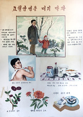 Health poster in Chonsam farm hospital - North Korea (Eric Lafforgue) Tags: war asia korea asie coree northkorea dprk coreadelnorte nordkorea 북한 北朝鮮 корея coreadelnord 조선민주주의인민공화국 9592 северная insidenorthkorea 朝鮮民主主義人民共和国 rpdc βόρεια kimjongun coreiadonorte เกาหลีเหนือ