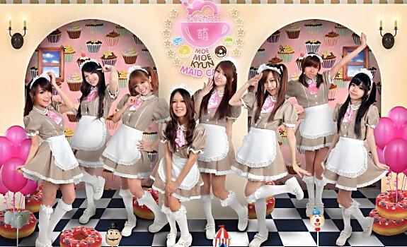 Anime Moe Moe Kyun Moe Moe Kyun Maid Cafe Anime