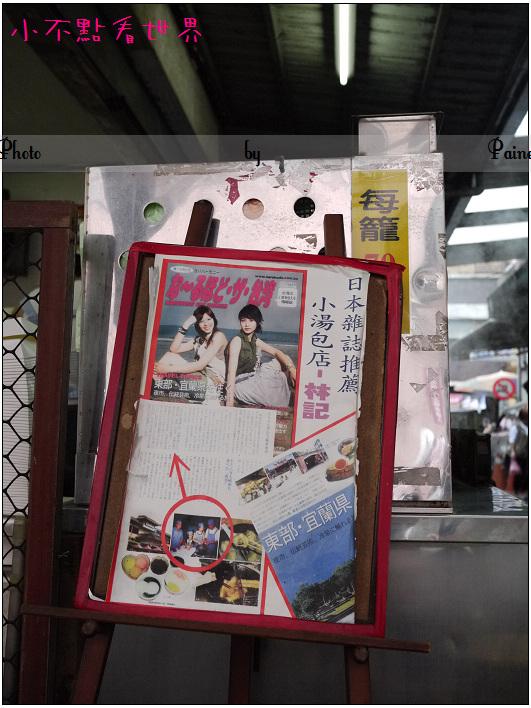 羅東林記小籠包 (3).JPG