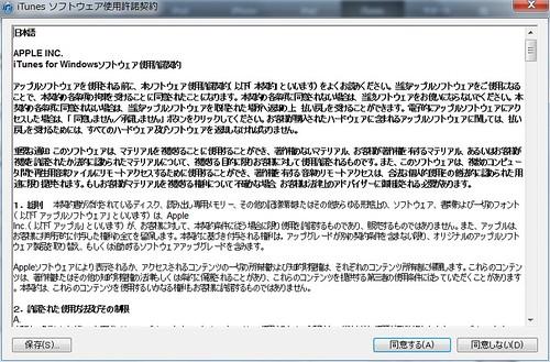 screenshot.5