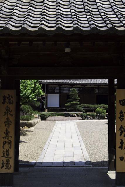 110520_104140_犬山市_瑞泉寺