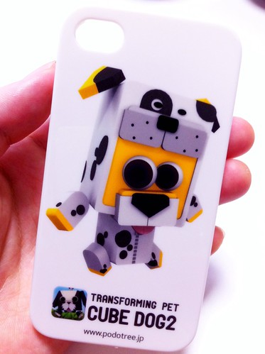 iPhone4 CUBE DOG2 case