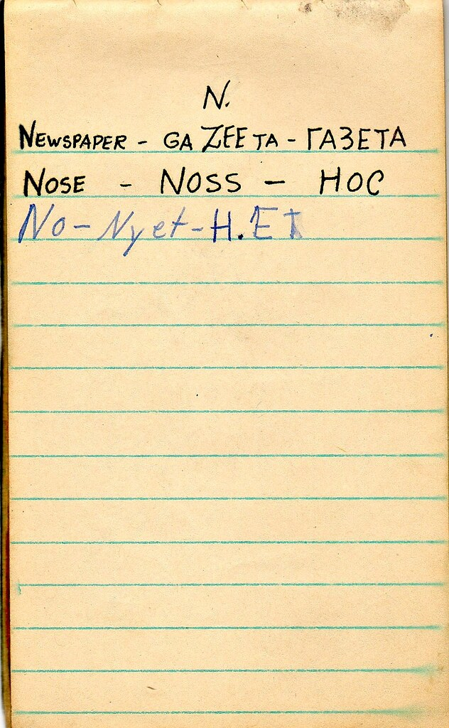 000032James Paul Stalls, Jr WWII Russian Notebook