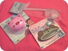 Arrived (HandpuppetGirl) Tags: bear music pig ebay order tea toothpaste kawaii toothbrush strainer extrusion