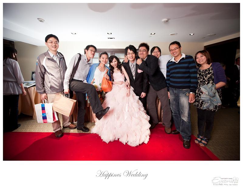 [婚禮攝影]勝彥&姍瑩 婚禮宴客_126