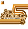 9820307 Soul Satisfaction 5