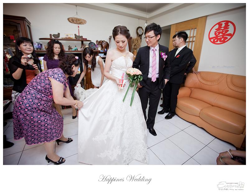 [婚禮記錄]致仲秀騏結婚紀錄_111