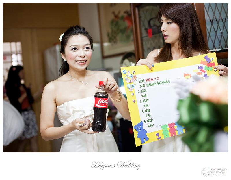 [婚禮記錄]致仲秀騏結婚紀錄_042