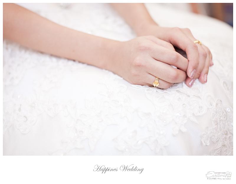 [婚禮記錄]致仲秀騏結婚紀錄_089