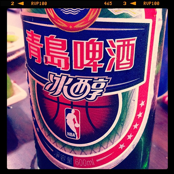 NBA公認青島