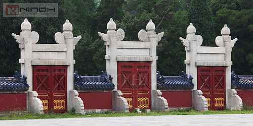 Temple of heaven 13