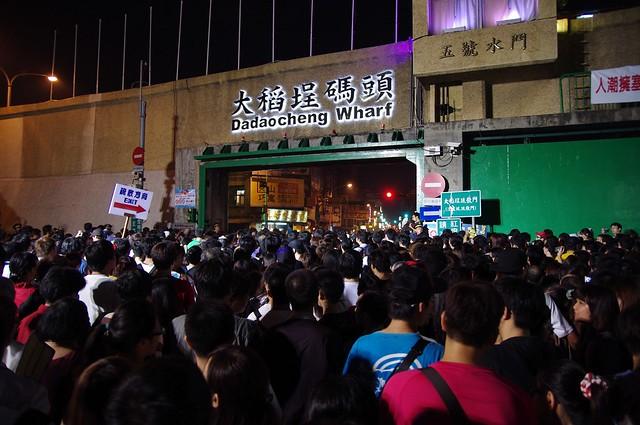 100國慶大稻埕焰火