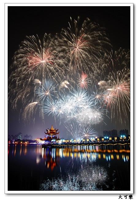 2011蓮池潭萬年季 (煙火秀)