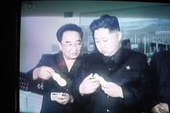 Kim Jong-un is on the Television (Ray Cunningham) Tags: television tv kim north korea northkorea pyongyang dprk coreadelnorte juche 平壤 평양 jongun jongeun корейскаянароднодемократическаяреспублика northkoreanphotography raycunninghamnorthkoreanphotography dprkphotography koreainépidemokratikusköztársaság