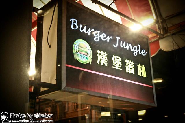 台中漢堡叢林burger-jungle-21