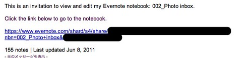 Gmail - I have shared an Evernote notebook with you - clubiphone3g@gmail.com