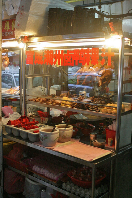Stall inside Tai Say Eating House 富成潮州卤鸭果汁