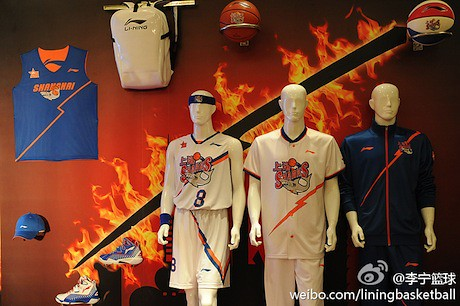 November 3rd, 2011 - Yao Ming's Shanghai MAXXIS Sharks announce a deal with Chinese athletic apparel maker Li Ning