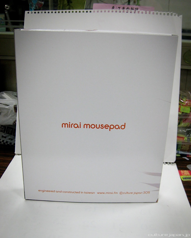 Mirai Mousepad Now on Sale