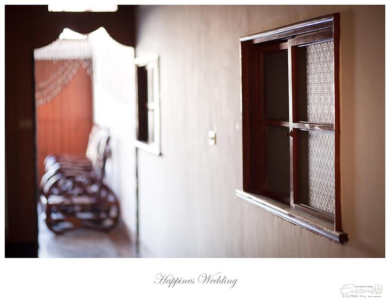 婚禮攝影-Ivan & Hele 文定_039