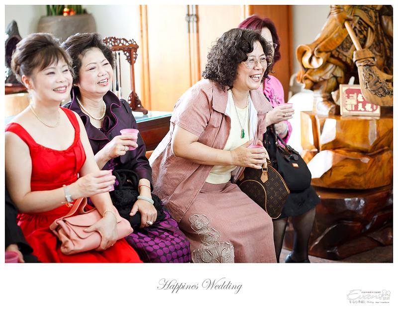 婚禮攝影-Ivan & Hele 文定_091