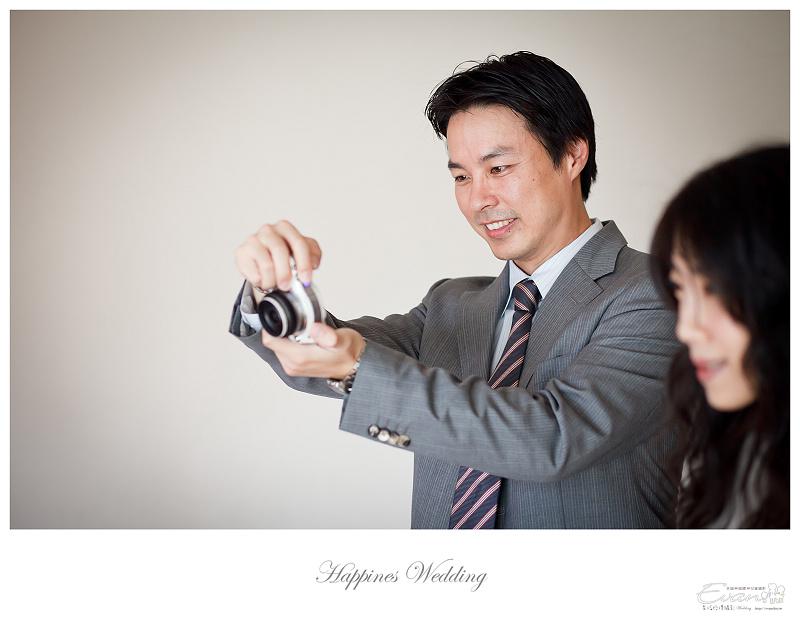婚禮攝影-Ivan & Hele 文定_057