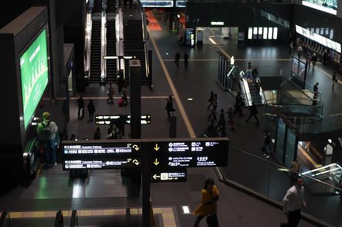 京都をめぐる冒険 京都駅