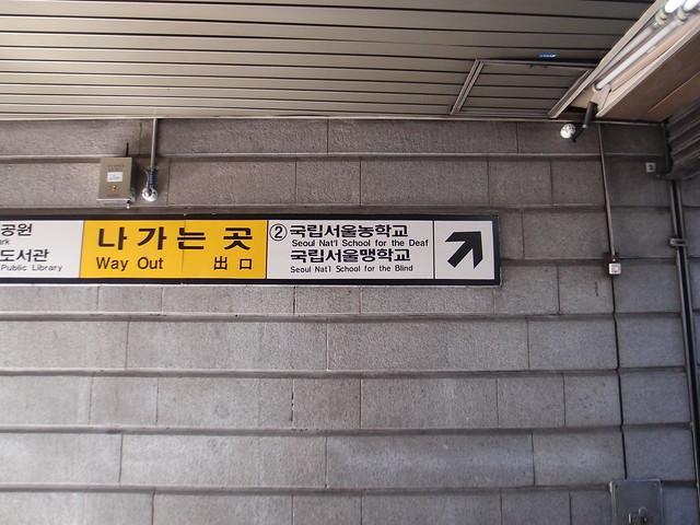 PA032383