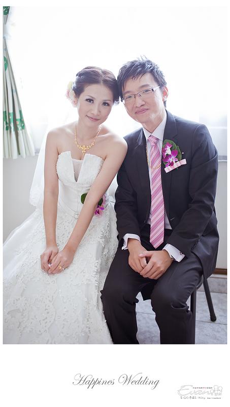 [婚禮記錄]致仲秀騏結婚紀錄_158