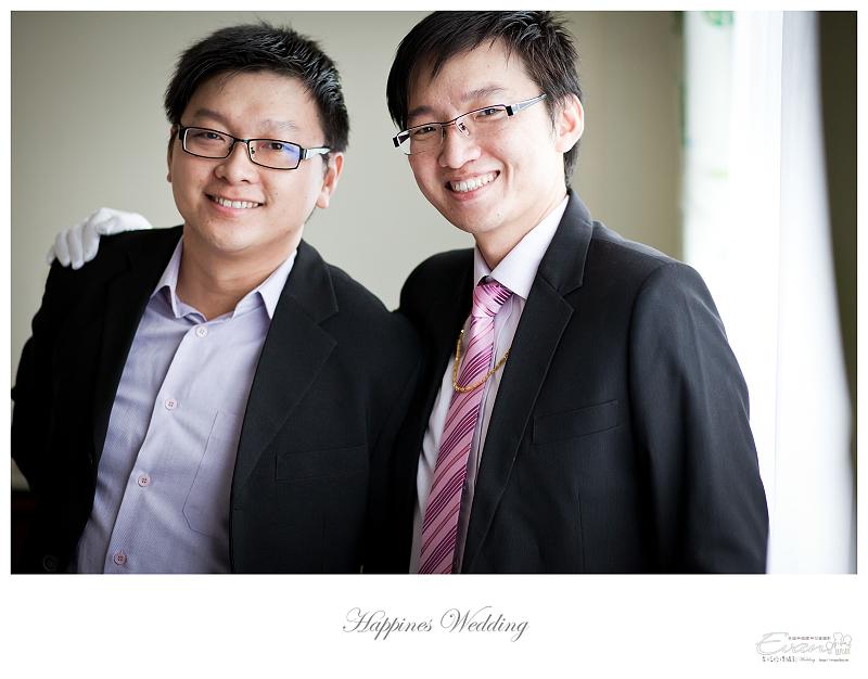 [婚禮記錄]致仲秀騏結婚紀錄_012