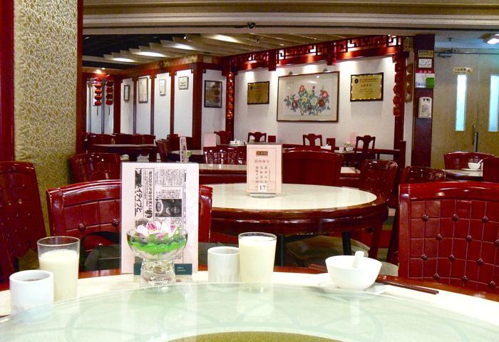 Wing Lai Yuen, Hung Hom