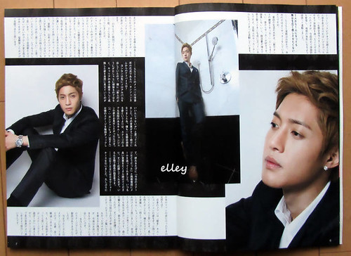 Kim Hyun Joong 韓國TVドラマ Japanese Magazine Vol.45