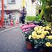 路地の花屋