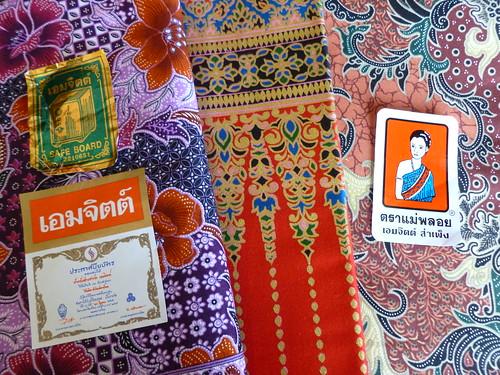 Fabrics from Thailand