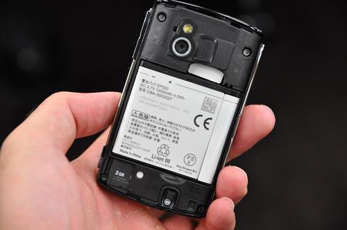 Sony Ericsson mini (S51SE)_014